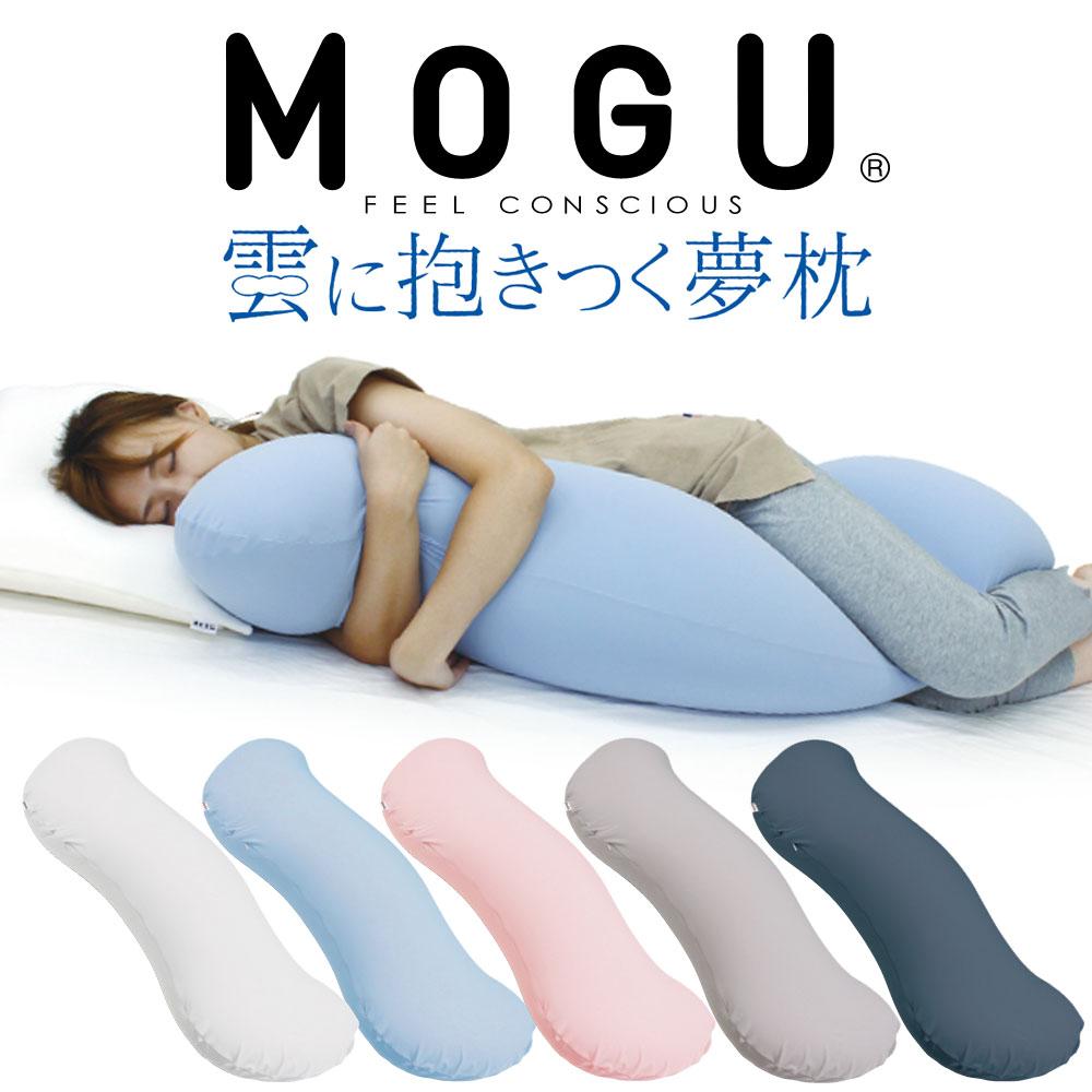 MOGU(モグ) 雲に抱きつく夢枕 画像1