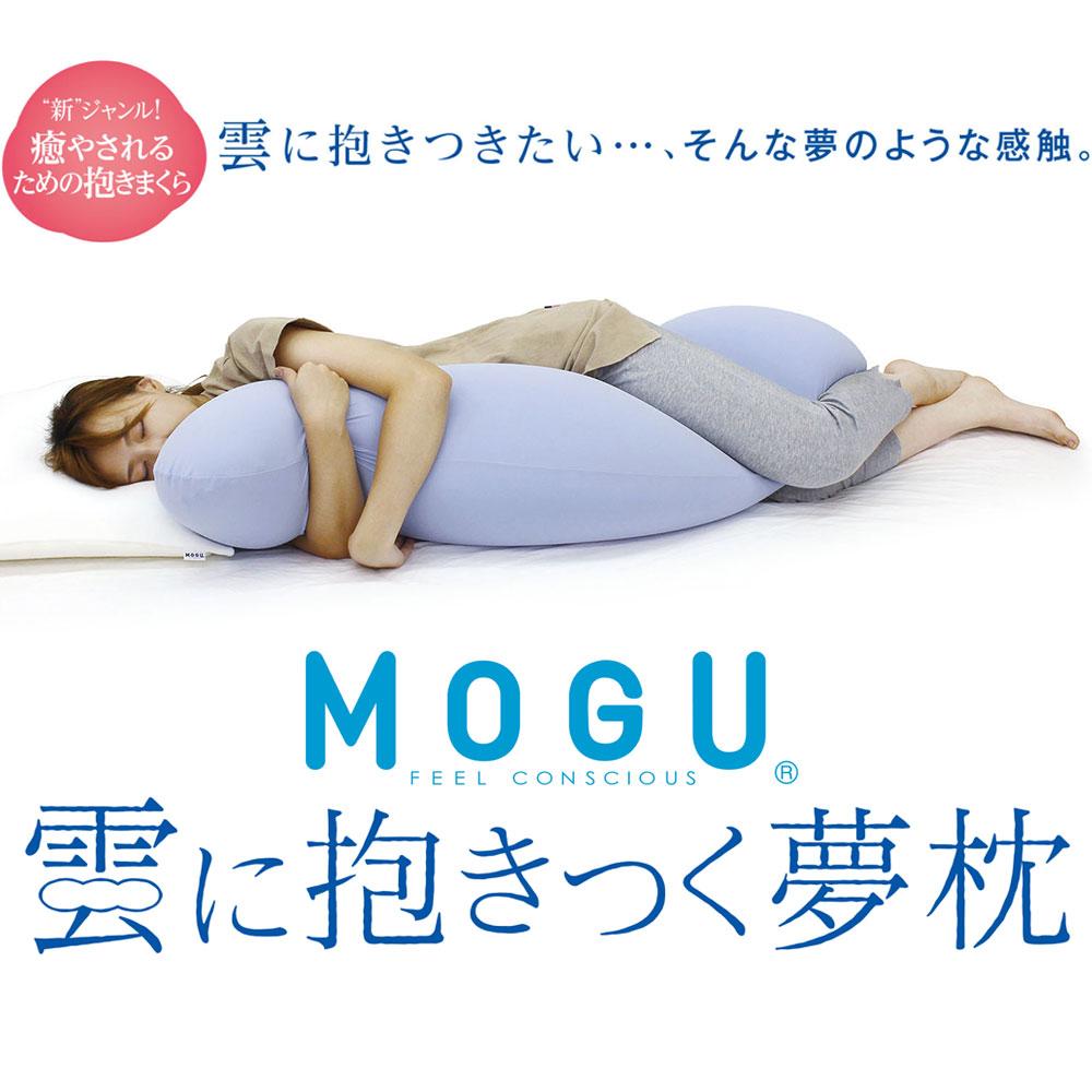 MOGU(モグ) 雲に抱きつく夢枕 画像2