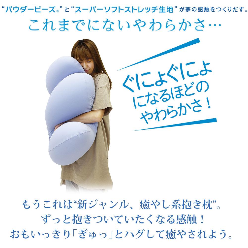 MOGU(モグ) 雲に抱きつく夢枕 画像4