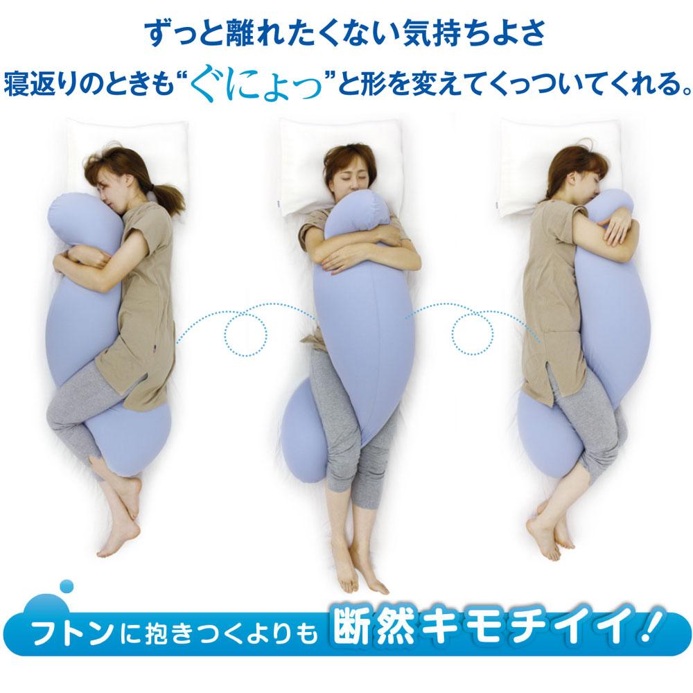 MOGU(モグ) 雲に抱きつく夢枕 画像6