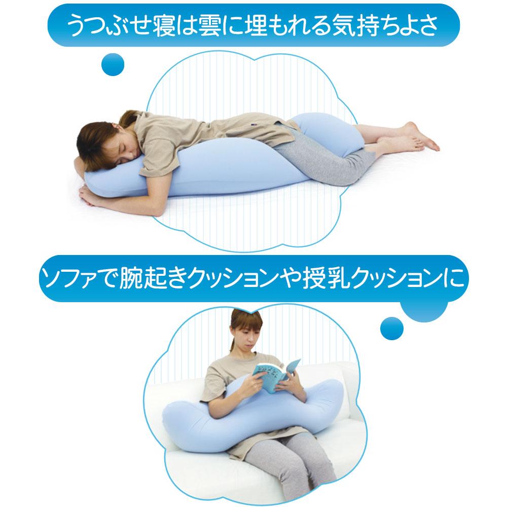 MOGU(モグ) 雲に抱きつく夢枕 画像7