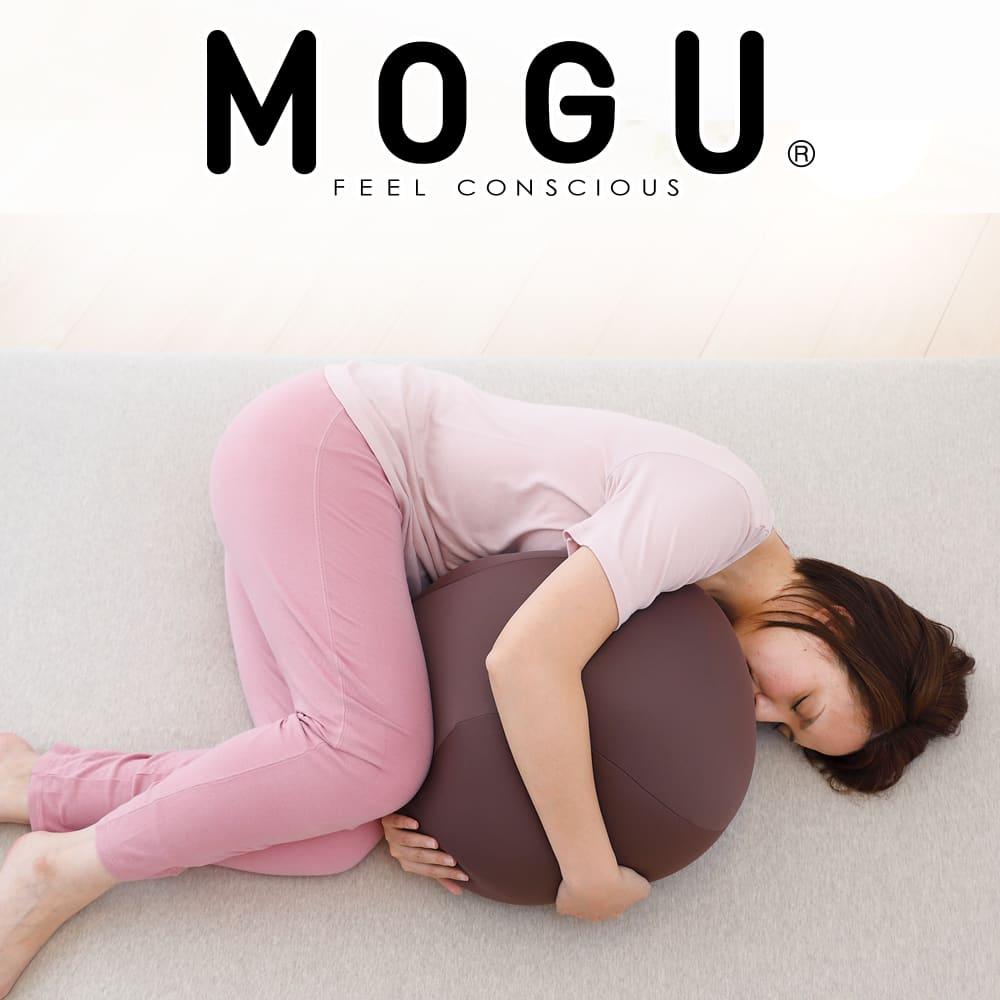 MOGU(モグ) 胎児姿勢になれる抱き枕 画像1