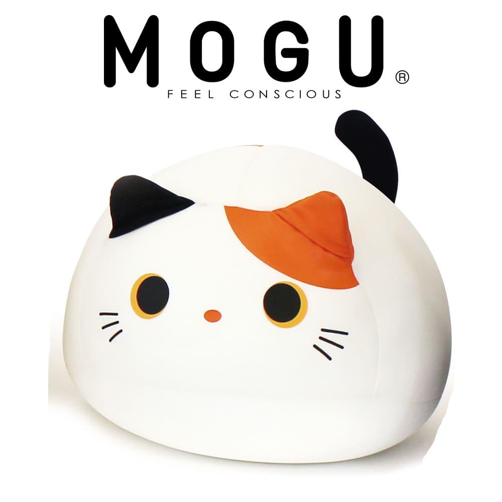 MOGU(モグ) もぐっち みーたん ミケ 画像1