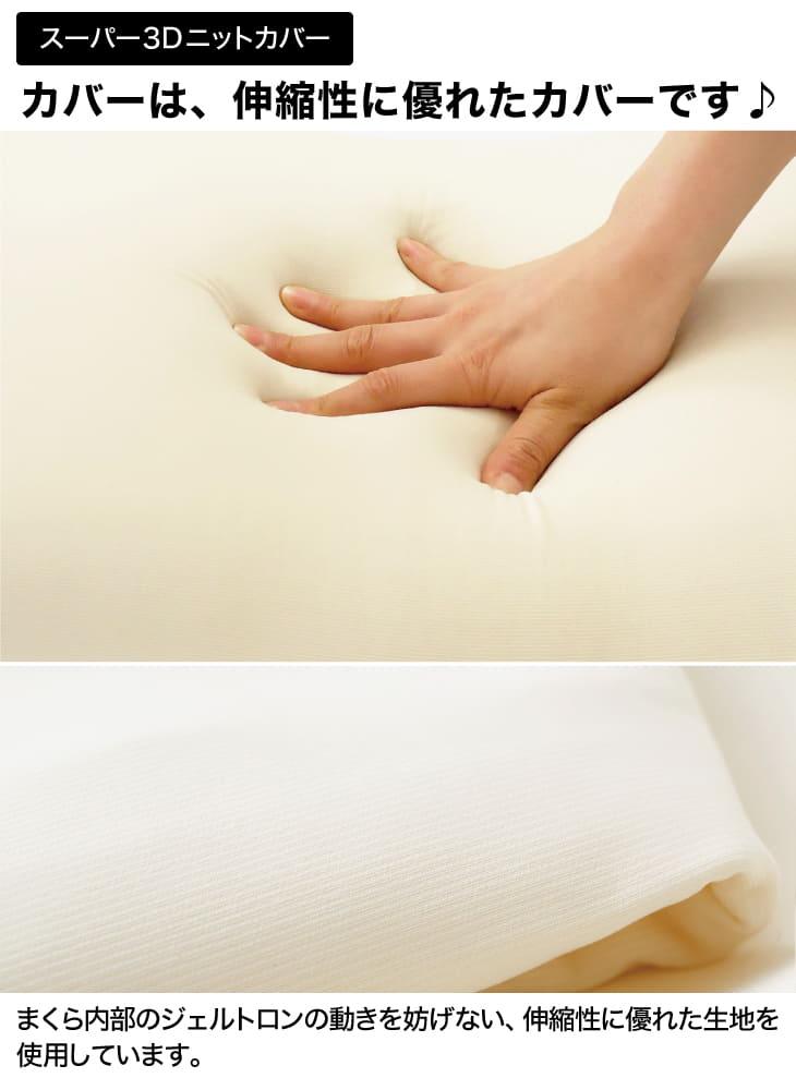 シンカーパイル生地 カバーは、肌触りの柔らかなタオル生地です♪