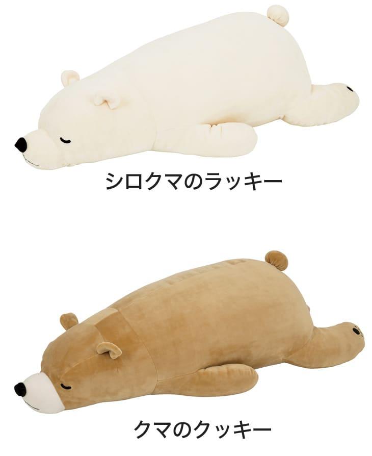 NEMU NEMU(ねむねむ) プレミアム 抱き枕 Lサイズ 約76×32×20センチ 画像2