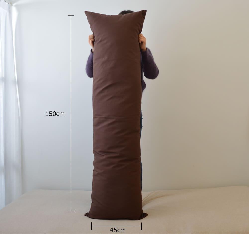 OX(オックス) カバー式ロング抱き枕 45×150センチ 画像5