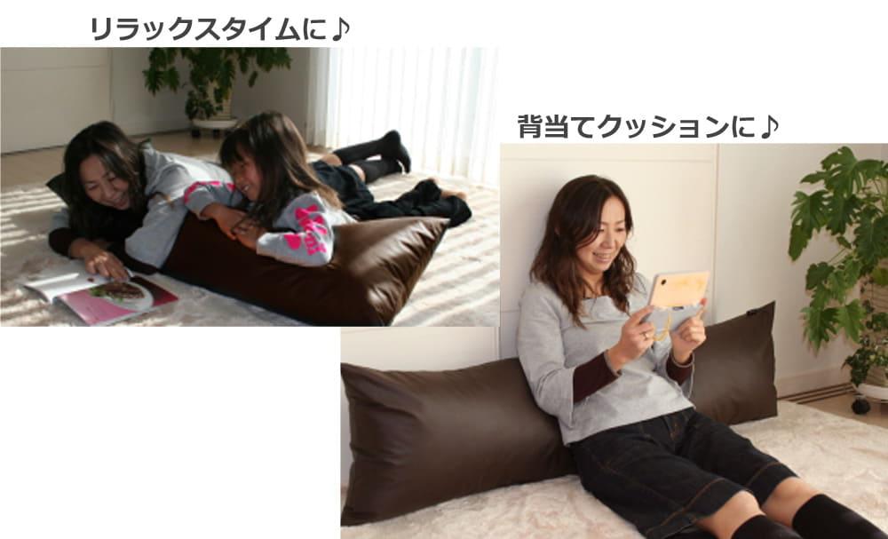 OX(オックス) カバー式ロング抱き枕 45×150センチ 画像7
