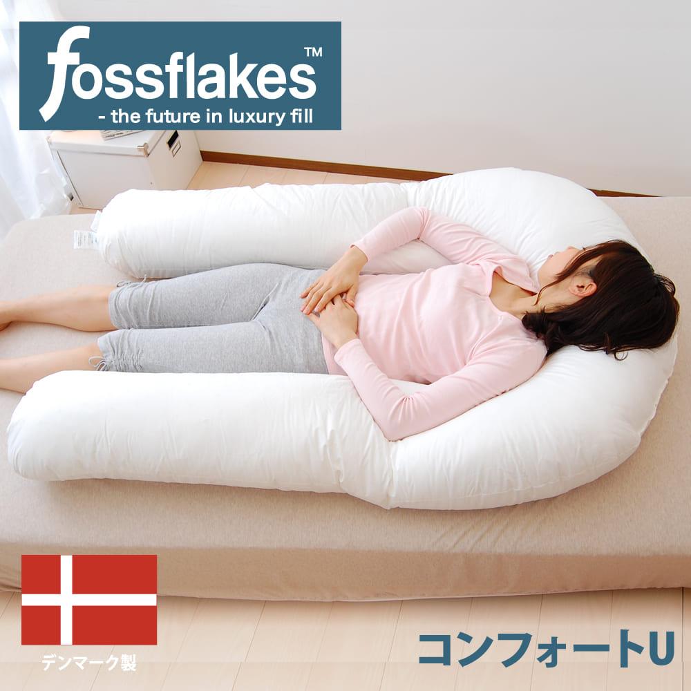 fossflakes Comfort U(フォスフレイクス コンフォート ユー)クラシック SL 画像1