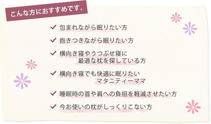 ハグーピロー(hugoo pillow) 画像3