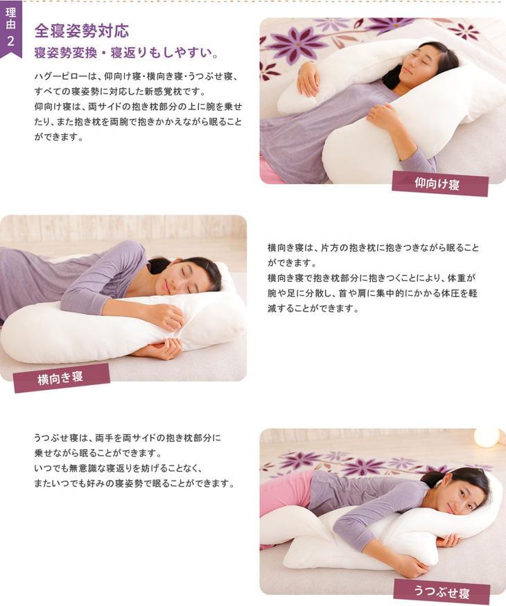 ハグーピロー(hugoo pillow) 画像5