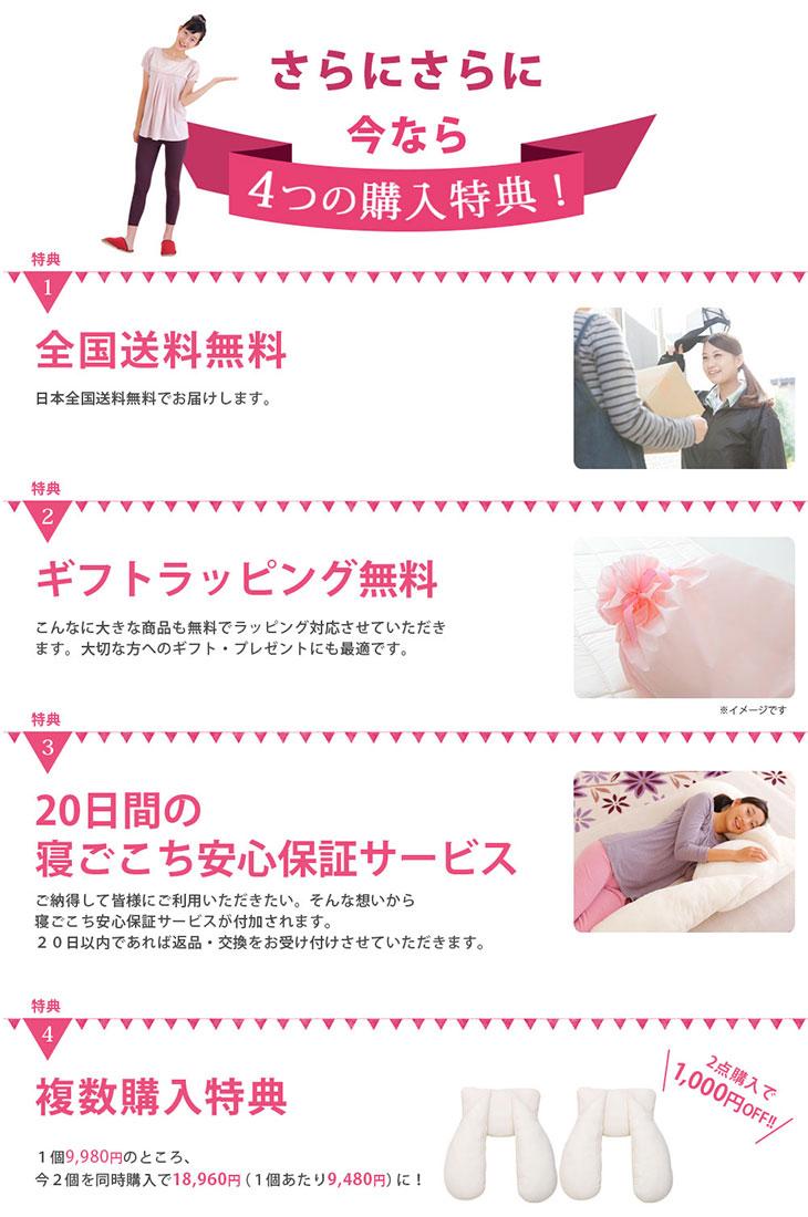 ハグーピロー(hugoo pillow) 画像8
