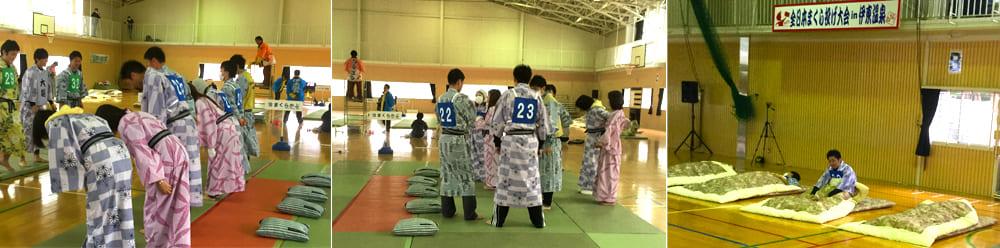 全日本まくら投げ選手権大会公認 まくら投げ専用枕