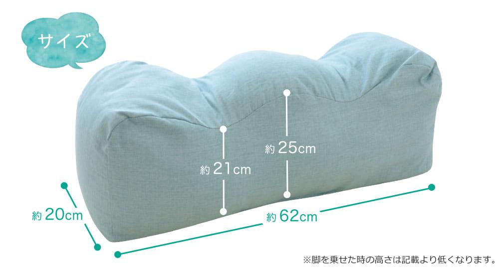 はじめての膝下枕 サイズ