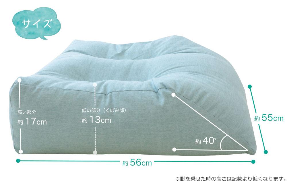 はじめてのふくらはぎ枕 サイズ