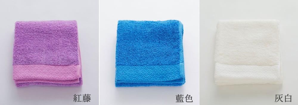 iimin 今治ずっと清潔タオル