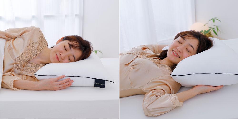 2つの寝心地