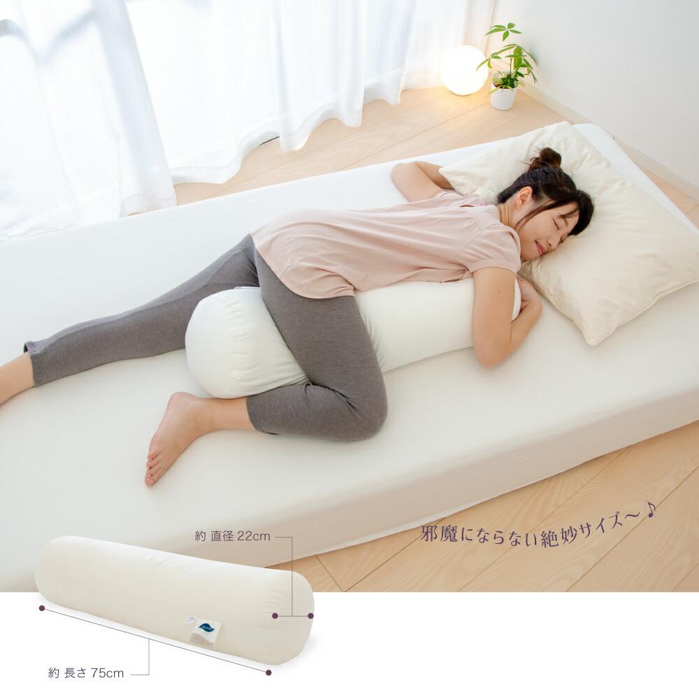 邪魔にならない抱き枕(ボルスターピロー) 画像6