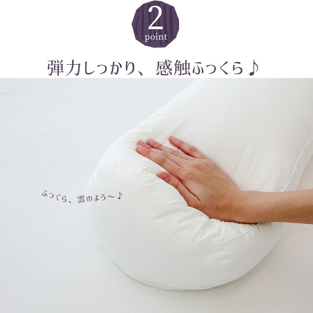 邪魔にならない抱き枕(ボルスターピロー) 画像7
