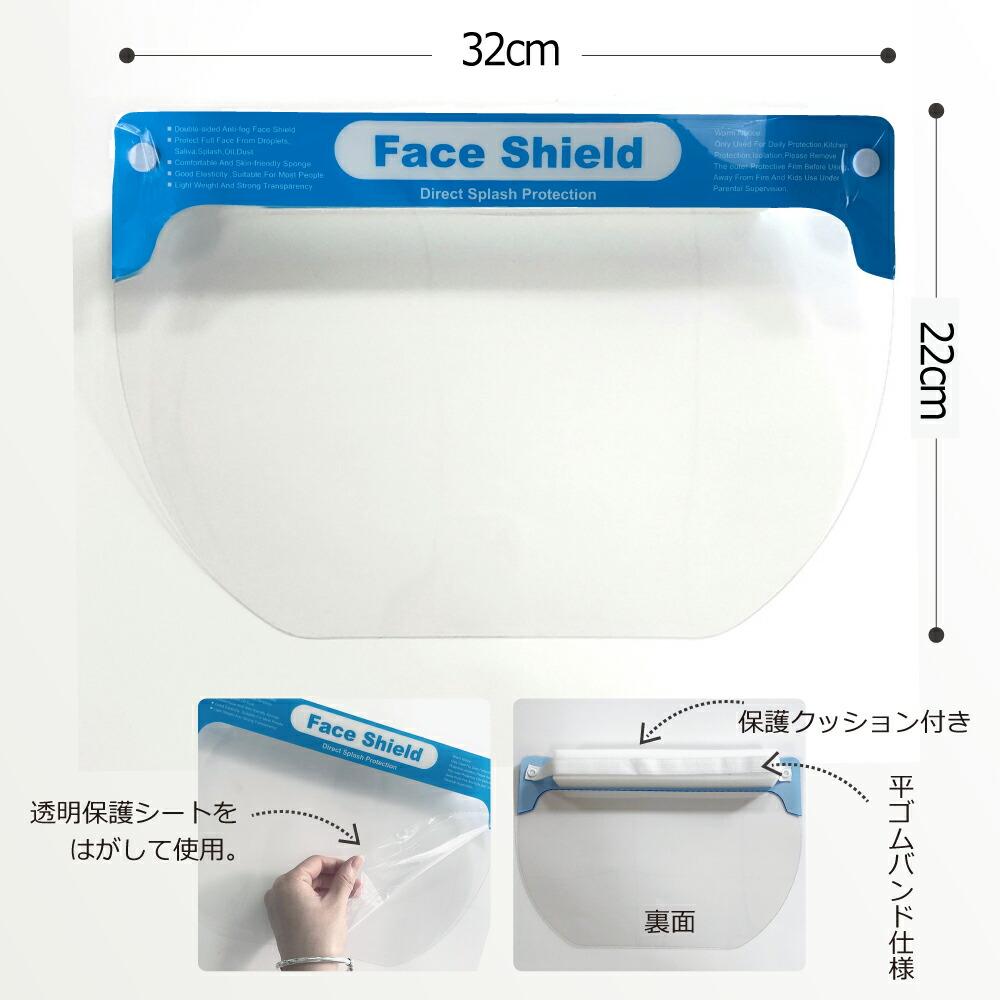 330x220mm、set、sheet、水洗い可能、クッション素材、フェイス・シールド、顔用マスク、使い捨て、軽量、感染、密閉空間、密集場所、密接場面