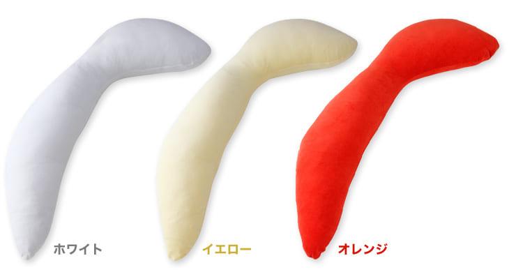 ホワイト・イエロー・オレンジ