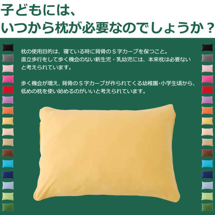 子供にはいつから枕が必要なのでしょうか?