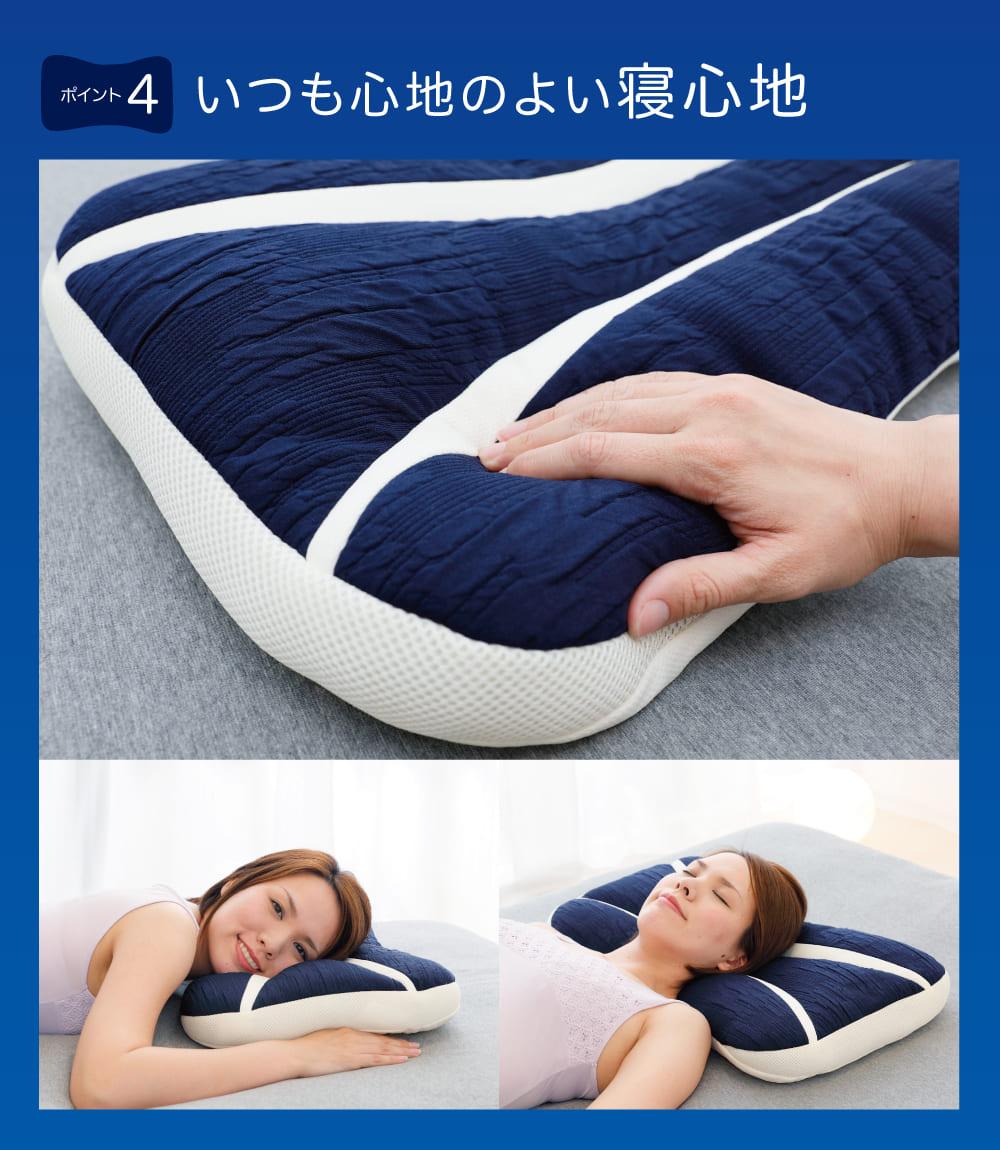 ●ポイント4 いつも心地のよい寝心地