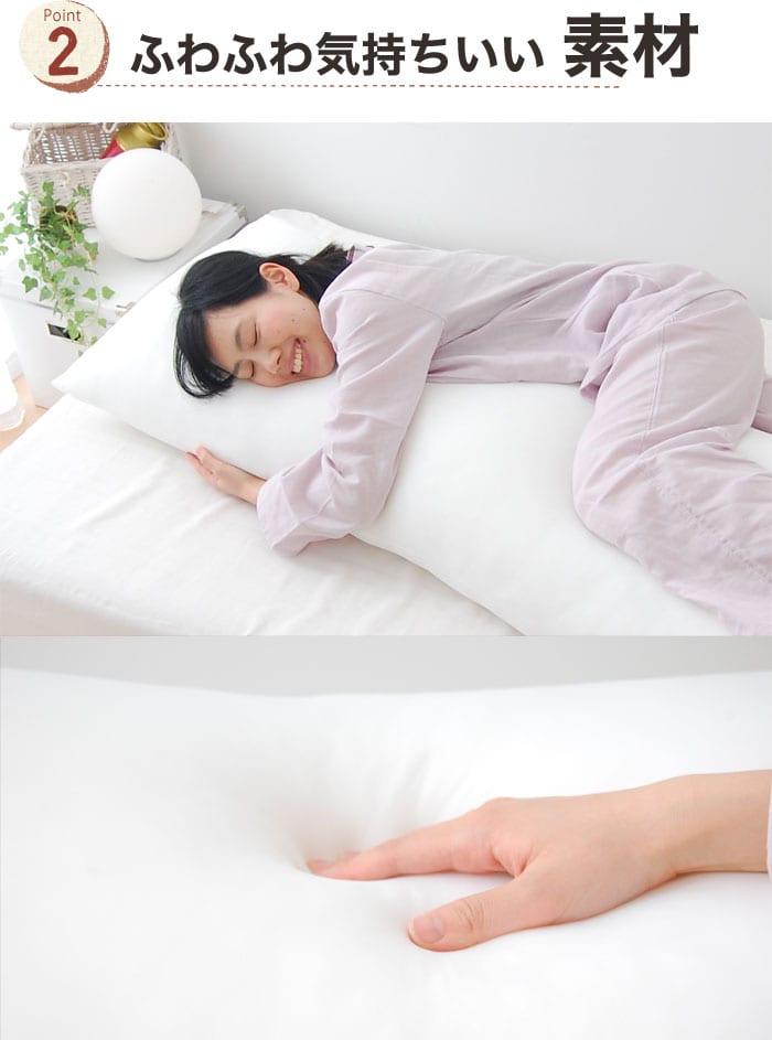 セレクト抱き枕 ポリエステルわた 長方形 長さ170×幅50センチ 画像5
