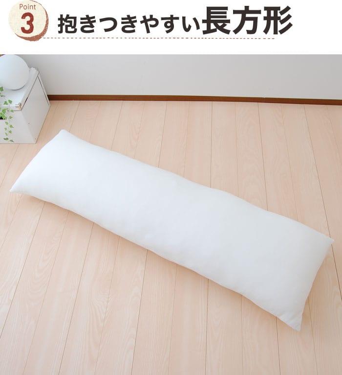 セレクト抱き枕 ポリエステルわた 長方形 長さ170×幅50センチ 画像6