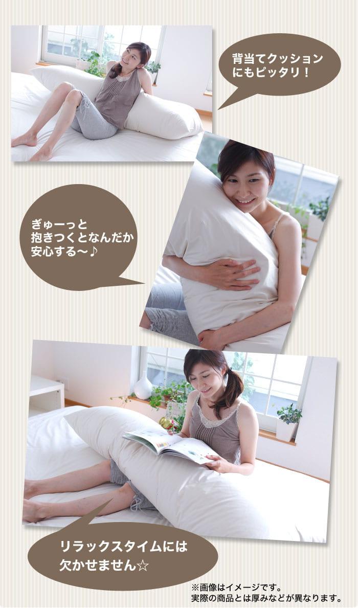 セレクト抱き枕 ポリエステルわた 長方形 長さ170×幅50センチ 画像9