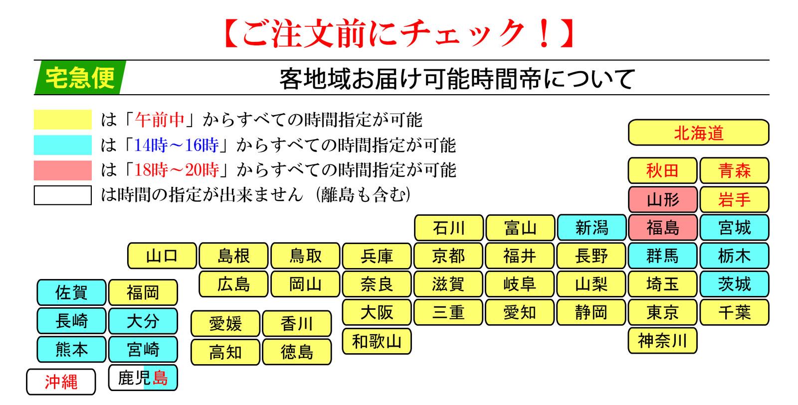 https://image.rakuten.co.jp/oyster-sisters/cabinet/02674601/imgrc0065073489.jpg