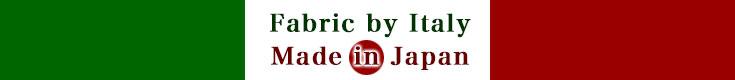 イタリア製生地使用・日本製シャツ