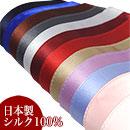 【ポケットチーフ】シルク100%・日本製