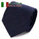 ネクタイ・イタリア製生地・無地・ネイビーブルー・日本製