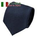 【ネクタイ・イタリア製生地】<br>織柄無地ヘリンボーン・ネイビーブルー・日本製