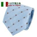 【ネクタイ・イタリア製生地】小紋・サックスブルー・日本製