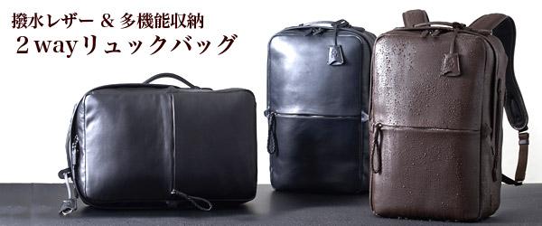 表情のあるバッグ