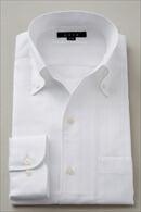 メンズ・ドレスシャツ・ワイシャツ・タイトフィット・イタリアンカラー・ボタンダウン・スキッパー・第一ボタン無し