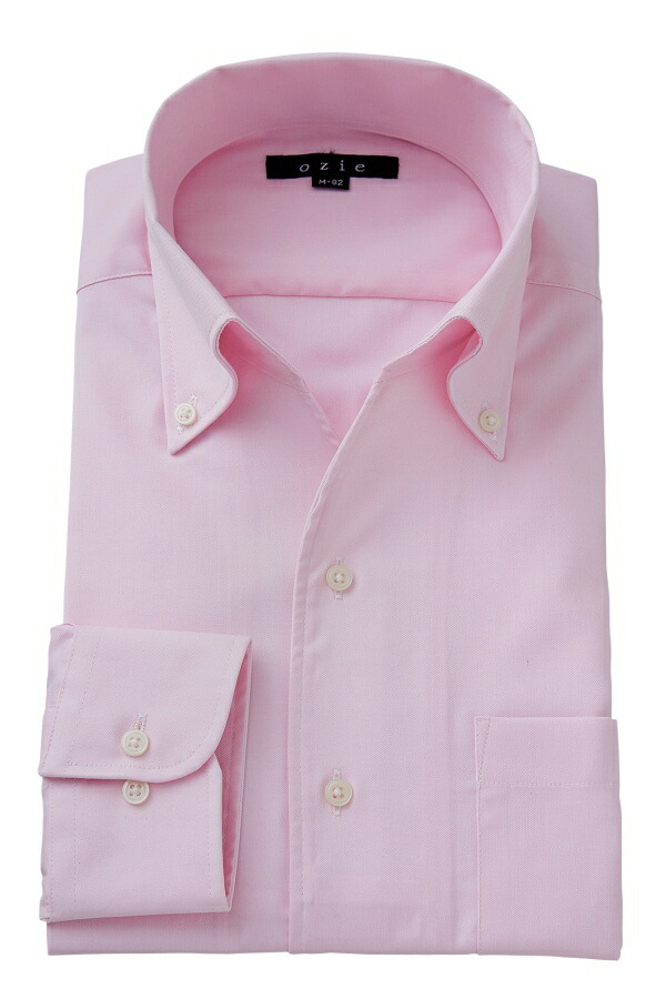 プレミアムコットン・オックスフォード・形態安定・綿100%・イタリアンカラー・ボタンダウン・スキッパー・第一ボタン無し