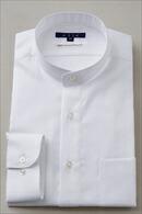 メンズ・ドレスシャツ・ワイシャツ・レギュラーフィット・スタンドカラー・イージーケア・日本製