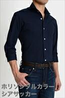 【ビズポロ・シアサッカー】【七分袖】ニットシャツ・クールマックス・イージーケア・ホリゾンタルカラー