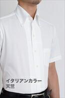 ビズポロ・イタリアンカラー半袖