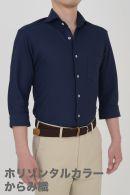 【ビズポロ・からみ織】【七分袖】ニットシャツ・ニットフィット・クールマックス・からみ織り・イージーケア・ホリゾンタルカラー