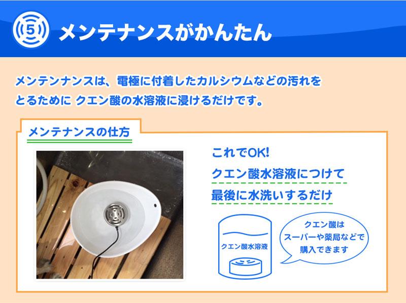 オゾンアソシアマイクロフロート オゾン水生成器 除菌脱臭効果 メンテナンスが簡単