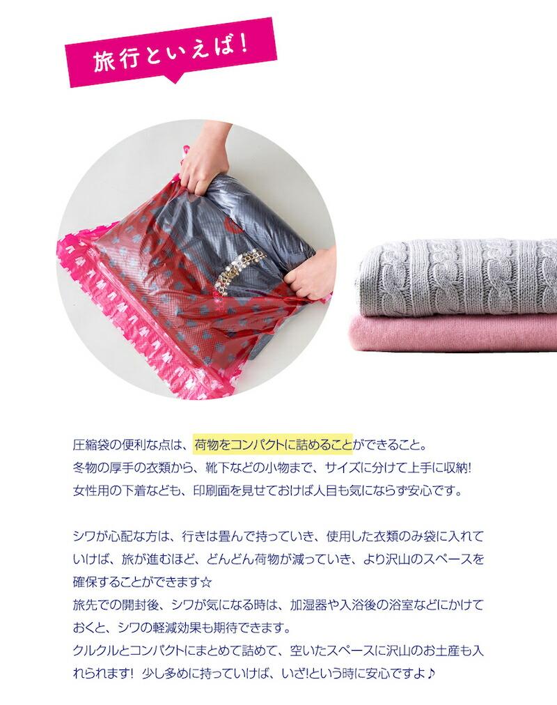 衣類圧縮袋リムーブエアー プール ジム 衣類圧縮パック