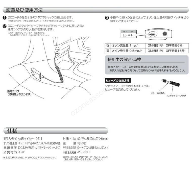 oz1_pr03.jpg