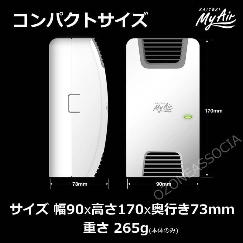 空気清浄器 快適マイエアー OZ-2S