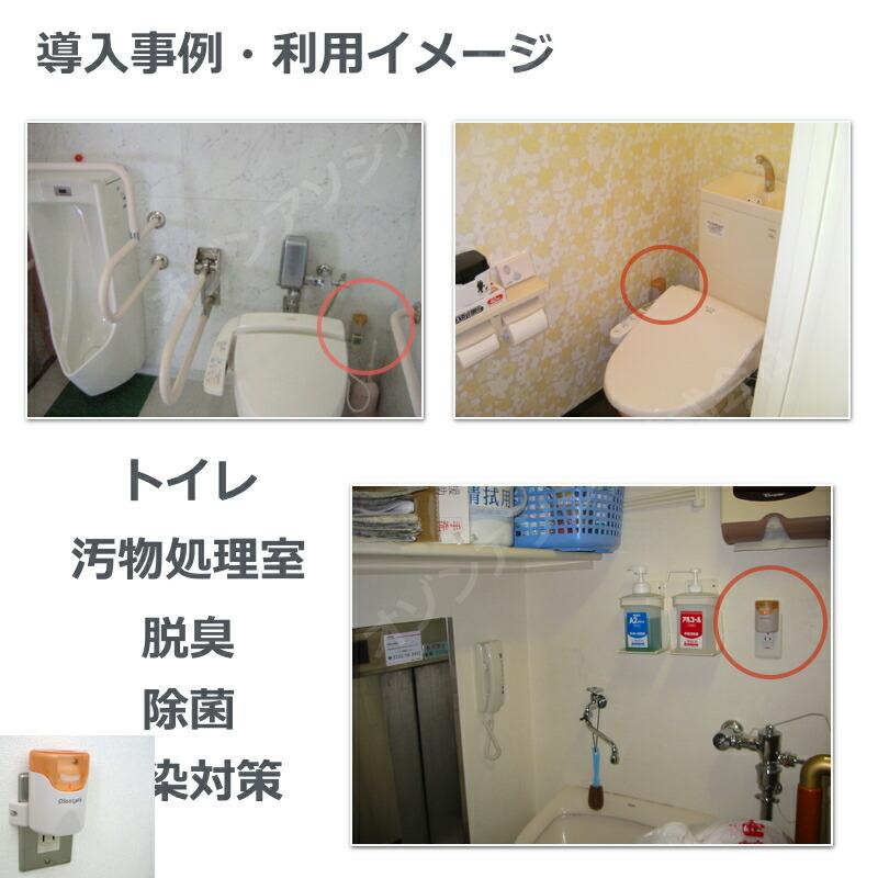 ピコレッツ PLS-1 オゾン脱臭器 導入事例 脱臭効果