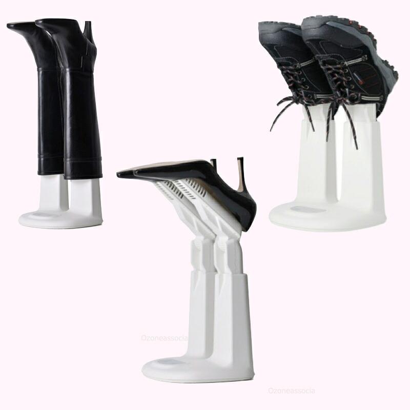 水虫対策 ブーツ 靴 乾燥器 足の臭い対策