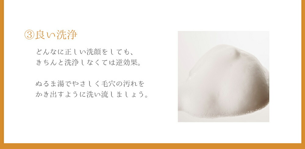 オゾン保湿石鹸