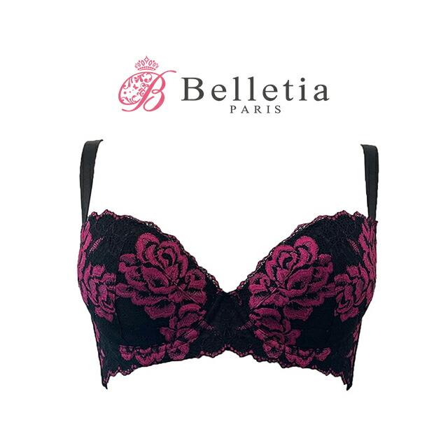 Belletia Paris FEELE Braフィーユブラ